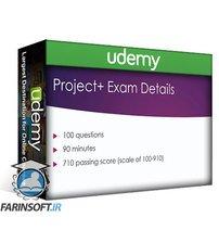 دانلود Udemy CompTIA Project+ Exam Prep