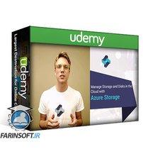دانلود Udemy Azure MasterClass: Manage Cloud Storage With Azure Storage