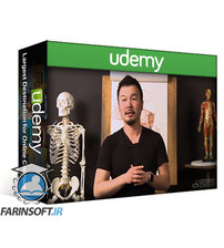 دانلود Udemy The Gnomon Workshop – ANATOMY WORKSHOP VOLUME 7