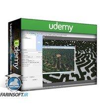 دانلود Udemy Create a FOREST MAZE in Terragen