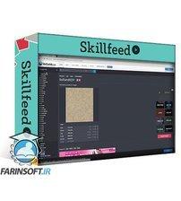 دانلود Skillshare Texturing Terrains using images