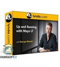 دانلود lynda Learning Maya LT