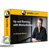 دانلود lynda Learning MotionBuilder