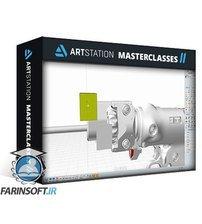 دانلود ArtStation Moi 3D Basic Tutorials by Bojan Koturanovic