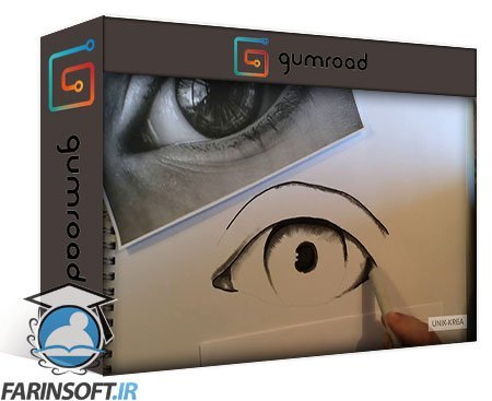 دانلود Gumroad HOW TO DRAW AN EYE – Step by step
