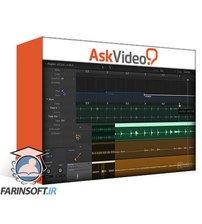 دانلود AskVideo Logic Pro X 301 10.4.2 Smart Tempo Demystified