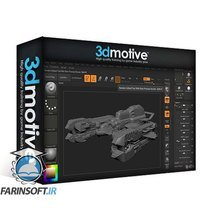 دانلود 3DMotive Intro to Keyshot 7