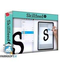 دانلود Skillfeed Create an Amazing 3D Letter in Procreate