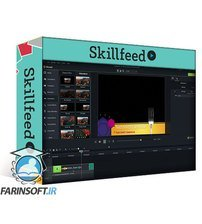 دانلود Skillshare Video Editing: Record, Screen Capture and Edit Your Videos with Camtasia