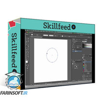 دانلود Skillshare Creating a Coffee Icon Set in Adobe Illustrator for Beginners: Design Process – Sketch to Vector