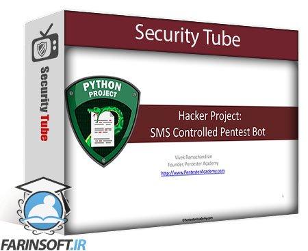 دانلود SecurityTube Pentester Academy Hacker Project. SMS Controlled Pentest Bot