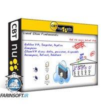 دانلود CBT Nuggets VMware Horizon 6 (with View) – VCP6-DT