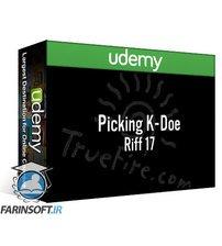 دانلود Udemy TrueFire Licks to riffs guidebook blues edition