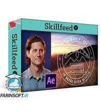 دانلود Skillfeed Animate a Logo in Adobe After Effects CC with Motion Graphics