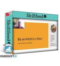 دانلود Skillshare Become a Visual Artist in 1 Hour