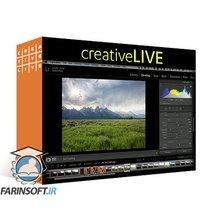 دانلود CreativeLive Making and Editing Natural Looking HDR Images Lightroom CC