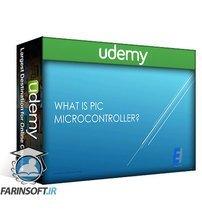 دانلود Udemy PIC Microcontroller Interfacing with LCD