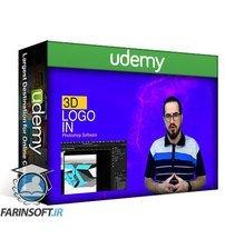 دانلود Udemy Professional Photoshop Training From Logo To Ui Website