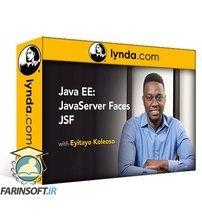 دانلود lynda Java EE: JavaServer Faces JSF