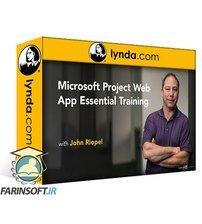 دانلود lynda Microsoft Project Web App Essential Training