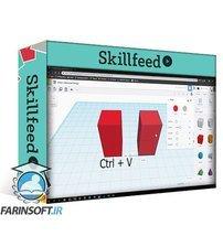 دانلود Skillshare Learn to Create 3D Designs With Tinkercad