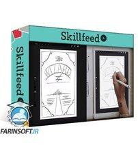 دانلود Skillshare Illustrated Lettering: Designing a Book Cover in Procreate