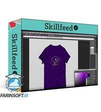 دانلود Skillshare Adobe Illustrator MASTERCLASS: Learn from an Expert Designer