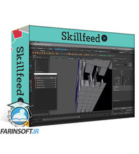 دانلود Skillshare Advanced 3D Logo Animation in Maya