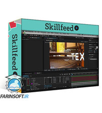 دانلود Skillshare 3D Camera Tracking In After Effects