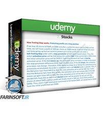 دانلود Udemy How to Invest in the Stock Market