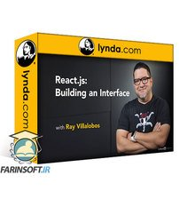 دانلود lynda React.js: Building an Interface