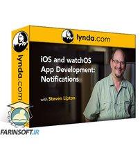 دانلود lynda iOS and watchOS App Development: Notifications