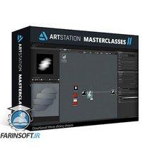 دانلود ArtStation Substance Designer Fundamentals