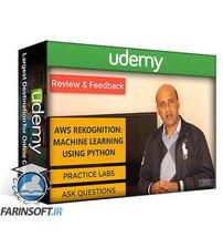 دانلود Udemy AWS Rekognition: Machine Learning Using Python Masterclass