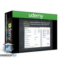 دانلود Udemy Learn Selenium With Enterprise Case Study From Experts
