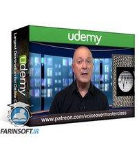 دانلود Udemy Voice-Over Training: Record And Edit Voice Overs Like A Pro