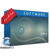 Debian 9.8 سیستم عامل لینوکس دبیان
