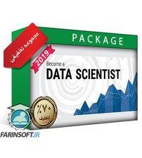 پکیج آموزشهای Data Science با 70% تخفیف ( 2019 )
