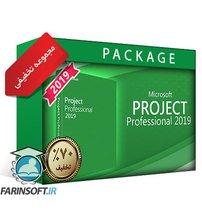 پکیج آموزشهای Microsoft Project با 70% تخفیف ( 2019 )
