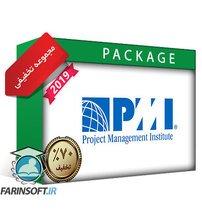 پکیج آموزشهای مدیریت پروژه PMI PMP با 70% تخفیف ( 2019 )