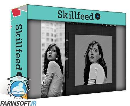 دانلود Skillshare Illustrating Digital Portraits