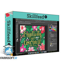 دانلود Skillshare Photoshop & Illustrator Techniques: Add Gold Foil Texture to Your Artwork