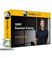 دانلود lynda GIMP Essential Training