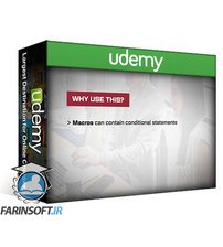 دانلود Udemy Microsoft Access Advanced
