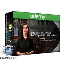 دانلود Udemy Microsoft Excel 2016 Data Analysis