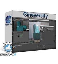 دانلود Cineversity Architectural Visualization with C4D and Octane: Series Introduction