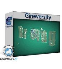 دانلود Cineversity Breaking Glass: Introduction