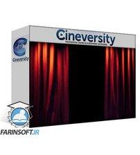 دانلود Cineversity Cloth Simulation