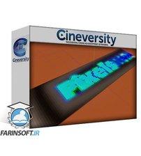دانلود Cineversity Demystifying Cinema 4D Fields Introduction