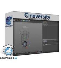 دانلود Cineversity Dynamic Particles & MoGraph: Introduction